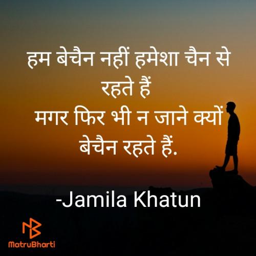 Post by Jamila Khatun on 25-Sep-2021 12:08pm