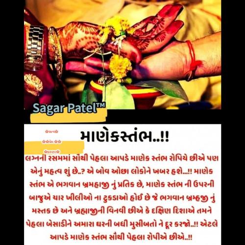 Post by Sagar Patel on 25-Sep-2021 12:43pm