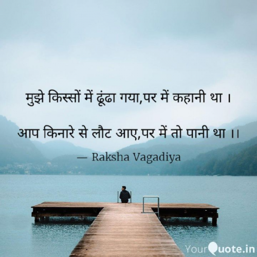 Post by R.V. on 25-Sep-2021 02:47pm