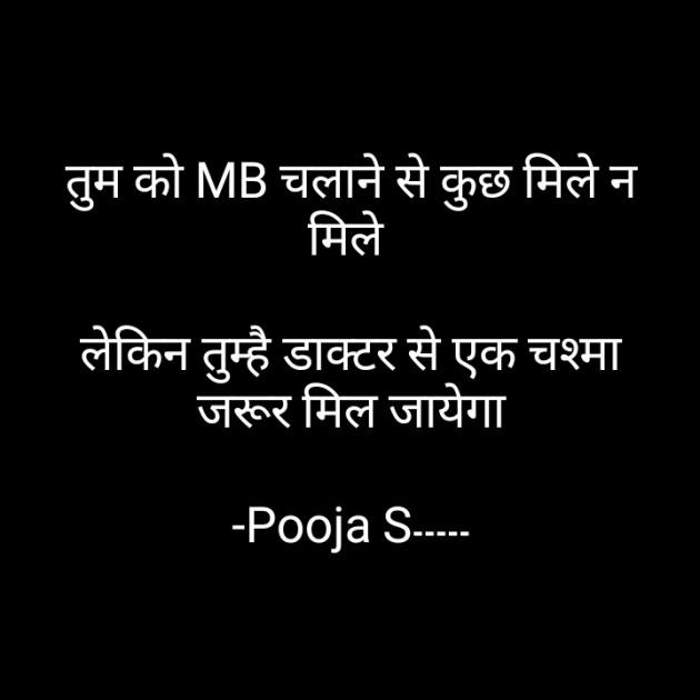 Hindi Good Night by P..S۔۔۔۔۔ : 111752856