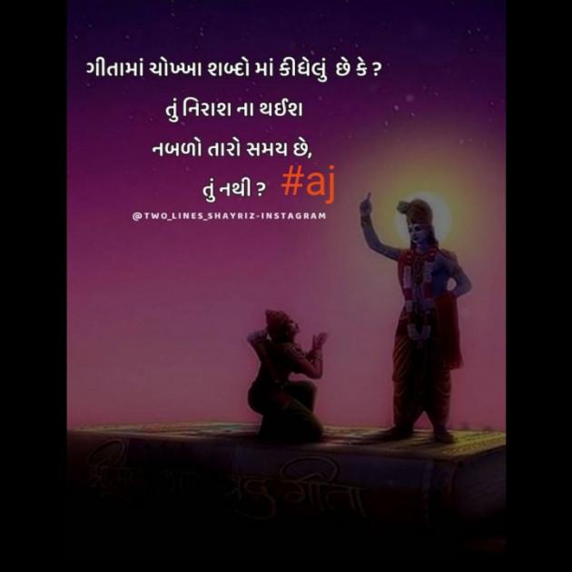 English Whatsapp-Status by Ajay Bhatti : 111753014