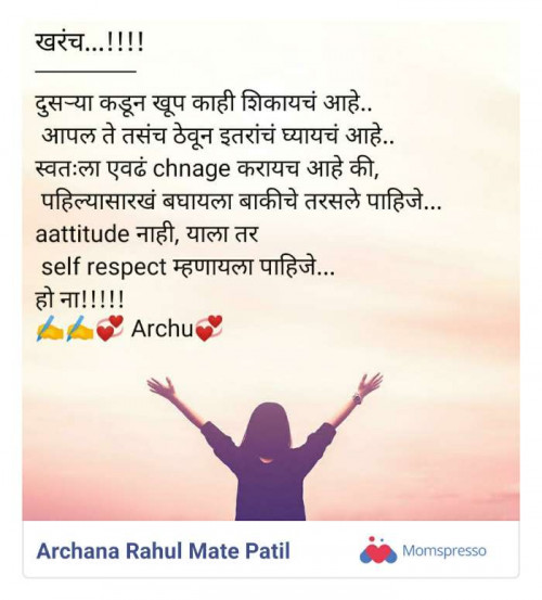 Post by Archana Rahul Mate Patil on 26-Sep-2021 07:28pm