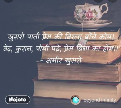 Post by Mbh on 26-Sep-2021 11:20pm