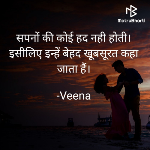 Post by Veena on 27-Sep-2021 07:47am