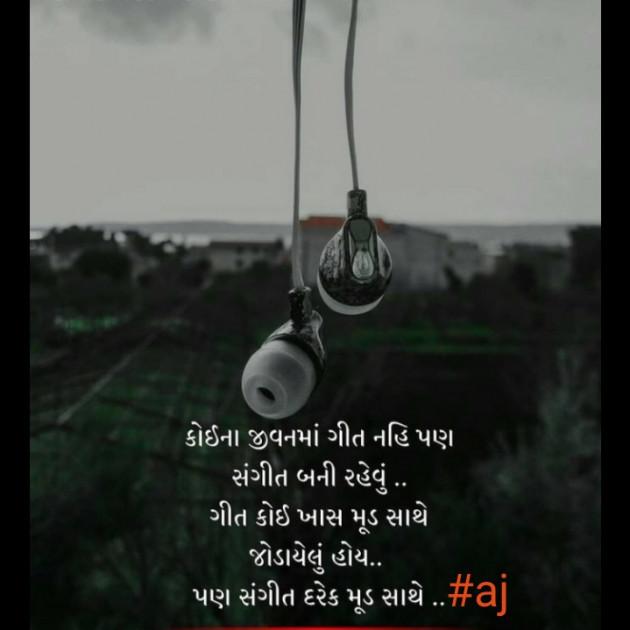 English Whatsapp-Status by Ajay Bhatti : 111753243