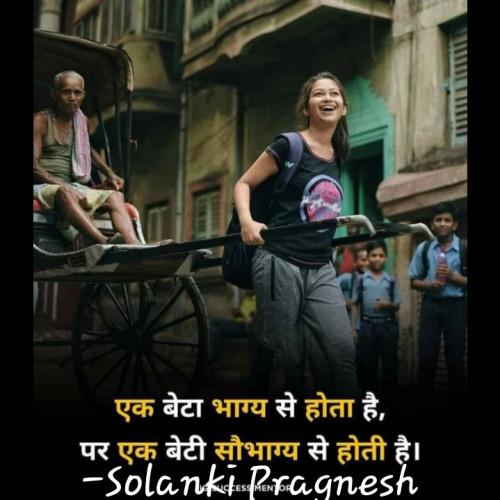 Post by Solanki Pragnesh on 27-Sep-2021 03:23pm