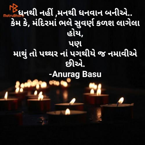 Post by Anurag Basu on 27-Sep-2021 04:36pm