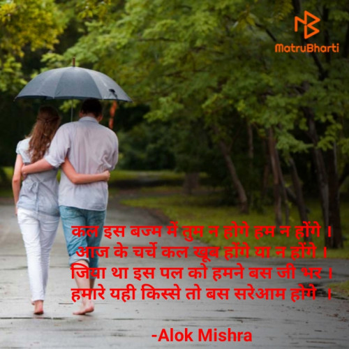 Post by Alok Mishra on 27-Sep-2021 06:27pm