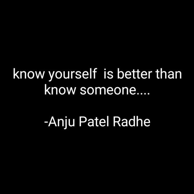 English Thought by Anju Patel Radhe : 111753315