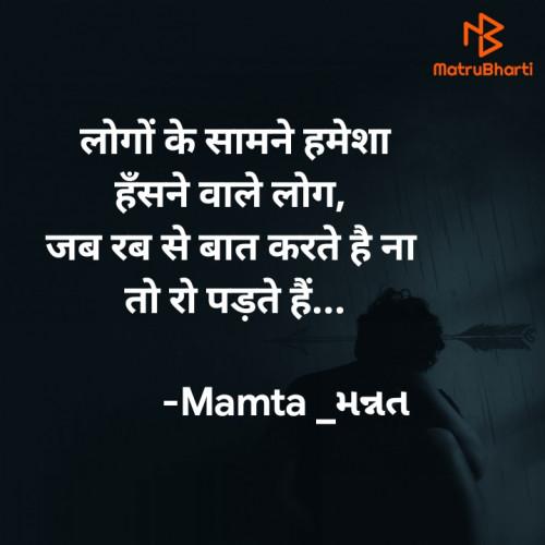 Post by Mamta _મન્નત on 28-Sep-2021 11:27am