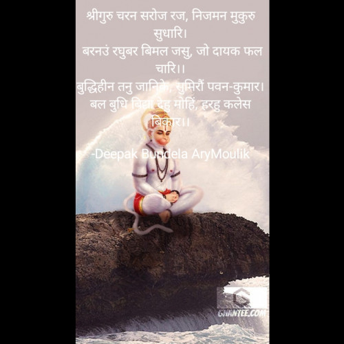 Post by Deepak Bundela AryMoulik on 28-Sep-2021 01:02pm
