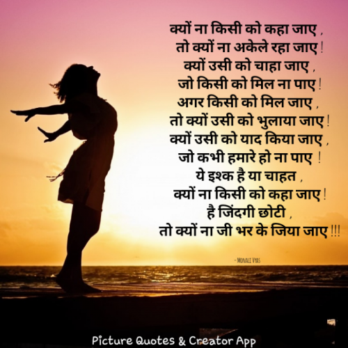 Post by Monali Vyas on 28-Sep-2021 09:09pm