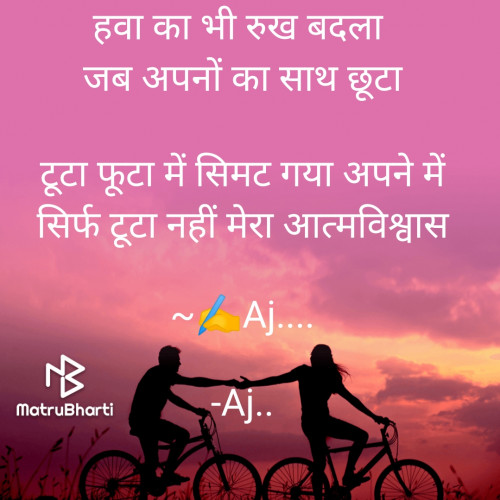 Post by Aj.. on 28-Sep-2021 10:18pm