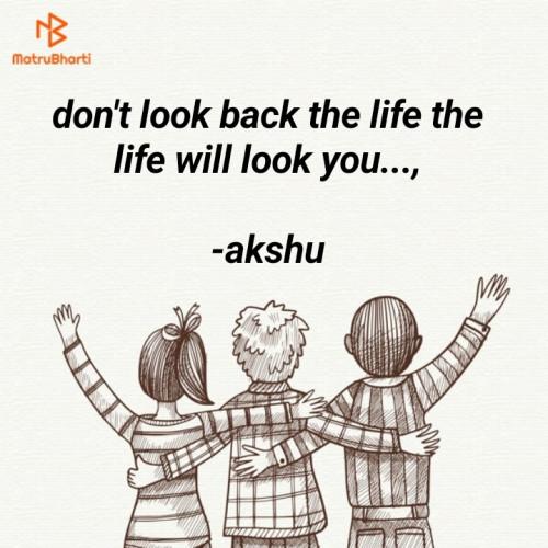 Post by akshu on 29-Sep-2021 09:00am