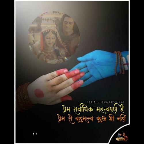 Post by Sagar Patel on 29-Sep-2021 06:45pm