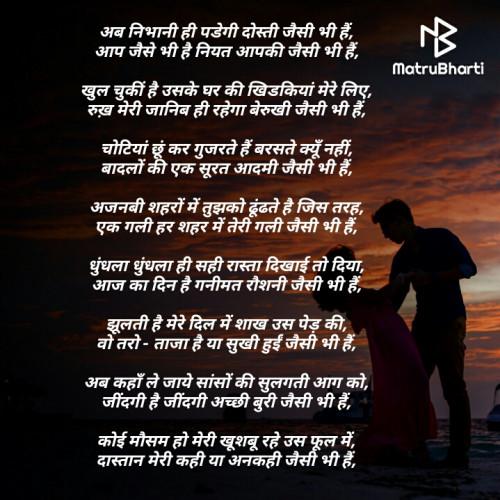 Post by Parmar Geeta on 30-Sep-2021 04:39pm