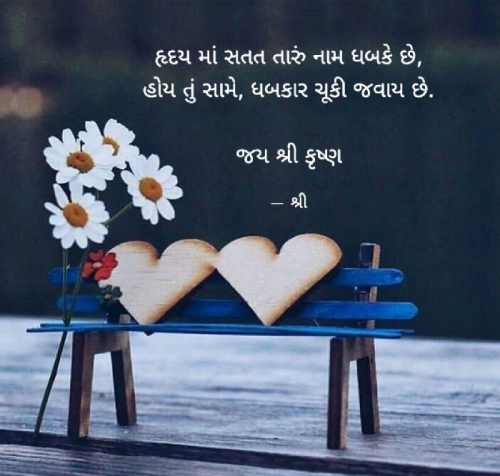 Post by Gor Dimpal Manish on 01-Oct-2021 06:33pm