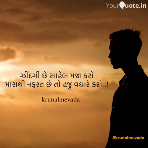 Post by Krunal Mevada on 01-Oct-2021 09:28pm