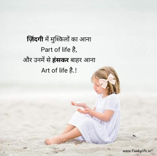 Post by Shamad Ansari on 01-Oct-2021 09:56pm