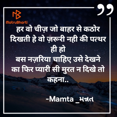 Post by Mamta _મન્નત on 02-Oct-2021 05:52pm