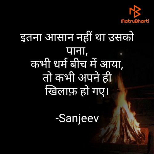Post by Sanjeev on 03-Oct-2021 10:42pm