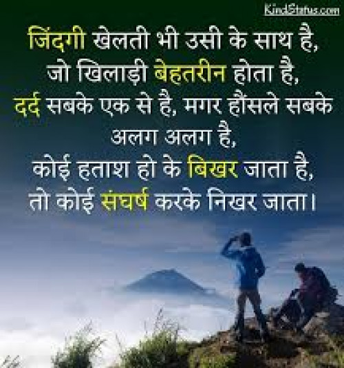 Post by Shamad Ansari on 04-Oct-2021 01:45am