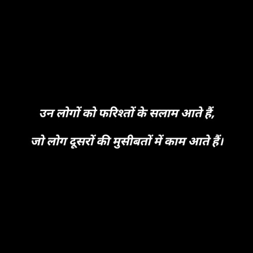 Post by Parmar Geeta on 04-Oct-2021 10:23am