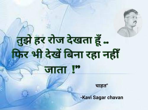 Post by Kavi Sagar chavan on 04-Oct-2021 05:43pm