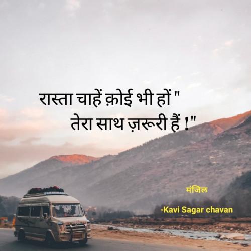 Post by Kavi Sagar chavan on 04-Oct-2021 09:04pm