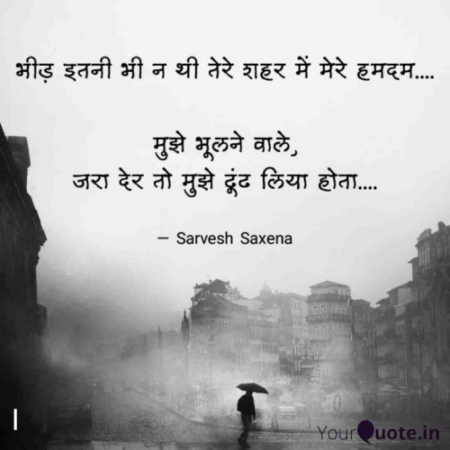 Post by Sarvesh Saxena on 05-Oct-2021 08:57am