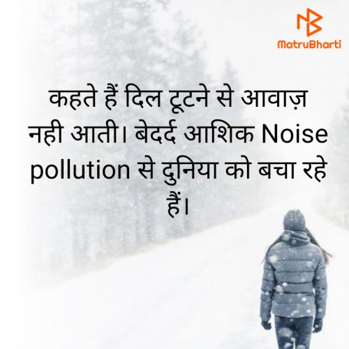 Post by Veena on 05-Oct-2021 01:50pm