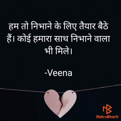 Post by Veena on 05-Oct-2021 06:46pm