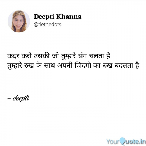 Post by Deepti Khanna on 05-Oct-2021 08:09pm