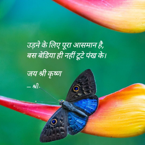 Post by Gor Dimpal Manish on 06-Oct-2021 11:03pm