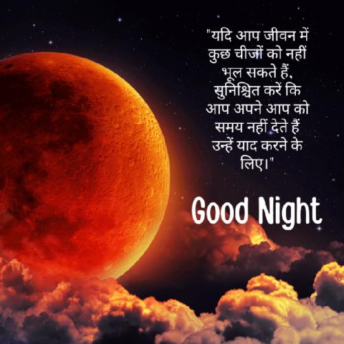 Post by JahaNwaj Khan on 07-Oct-2021 10:19pm