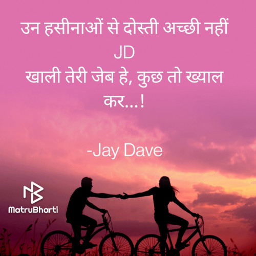 Post by Jay Dave on 09-Oct-2021 07:47pm