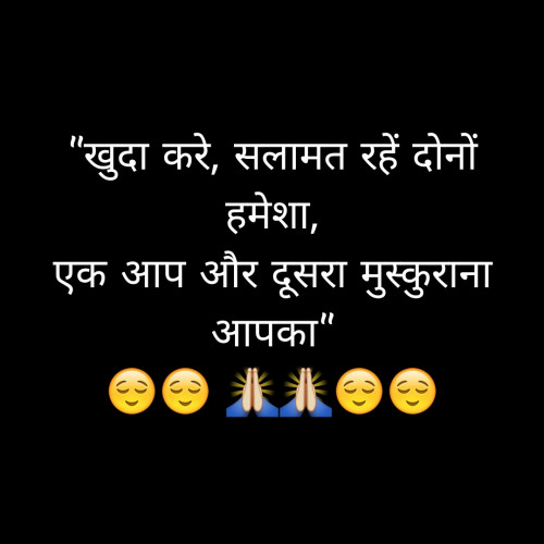 Post by Dipti on 09-Oct-2021 11:34pm