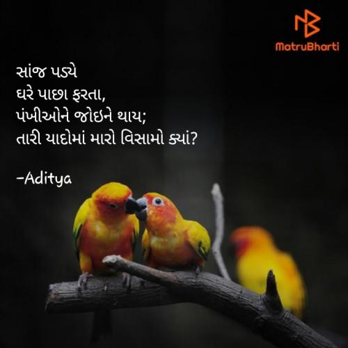 Post by Aditya on 11-Oct-2021 09:58am