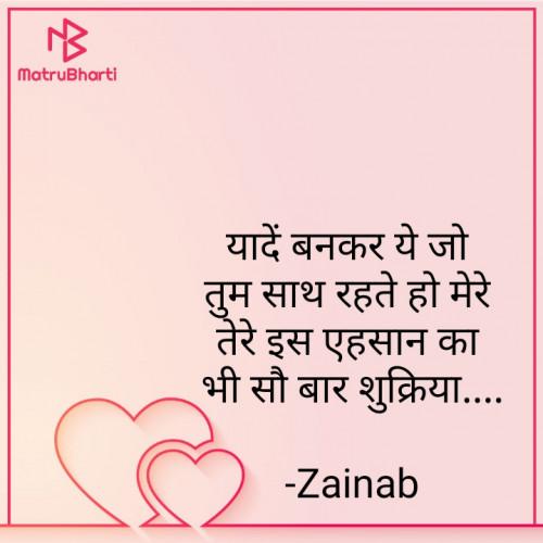 Post by Zainab Makda on 11-Oct-2021 10:16am