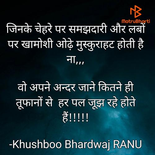 Post by Khushboo Bhardwaj RANU on 11-Oct-2021 11:59pm