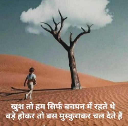 Post by RajniKant Joshi on 12-Oct-2021 06:48pm