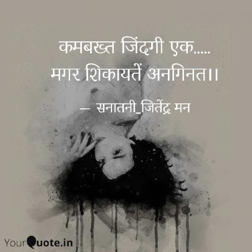 Post by सनातनी_जितेंद्र मन on 13-Oct-2021 11:36pm
