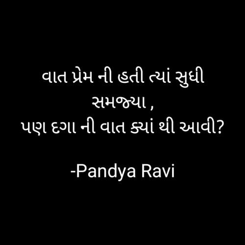 Post by Pandya Ravi on 14-Oct-2021 11:53am