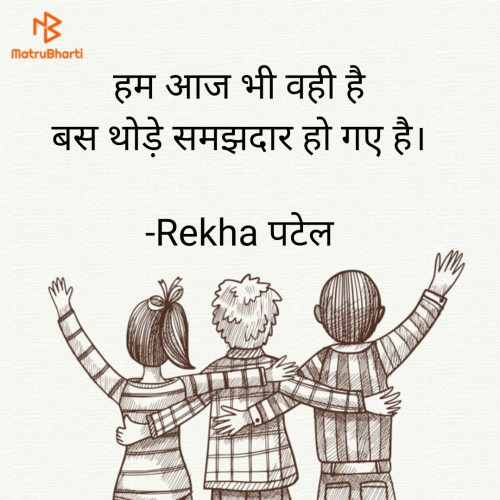 Post by Rj Tada on 14-Oct-2021 02:14pm