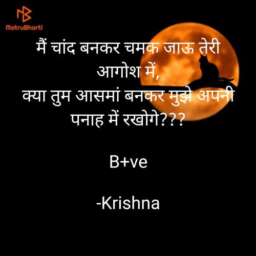 Post by Krishna on 14-Oct-2021 04:02pm
