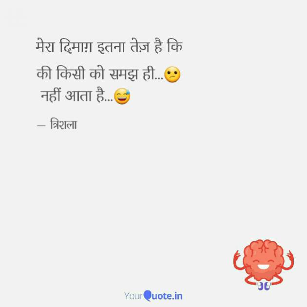 English Blog by Trishala_त्रिशला : 111757149