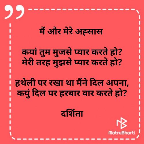Post by Darshita Babubhai Shah on 15-Oct-2021 07:29am