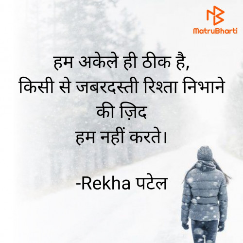 Post by Rj Tada on 15-Oct-2021 03:01pm