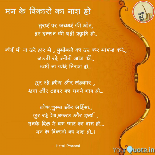 Post by Hetal Pranami on 15-Oct-2021 06:24pm