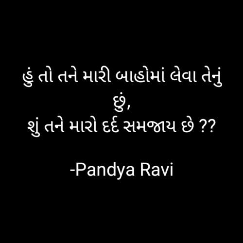Post by Pandya Ravi on 15-Oct-2021 10:02pm